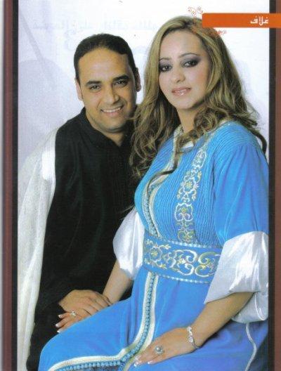 daoudia 2010 natmana likom zawaj sa3id et hayat jamila lah ytawal lik ...