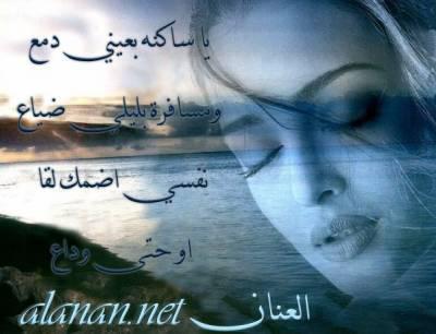 Chi3r Nizar 9abani Hob Maghribi 9asida Picture