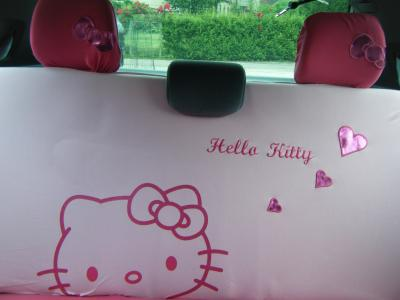 Vend housse hello kitty de voiture hell0 kitty for Housse de voiture hello kitty