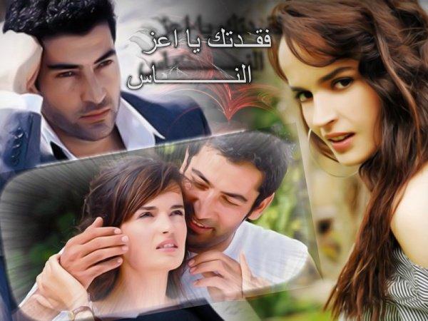 Кадры из фильма смотреть турецкий сериал милосердие все серии все